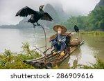 Cormorant Fisherman And His...