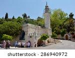 jerusalem  isr   mar 19 2015... | Shutterstock . vector #286940972