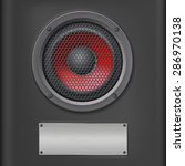 sound speaker with metal plate...