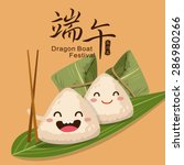 vector chinese rice dumplings... | Shutterstock .eps vector #286980266