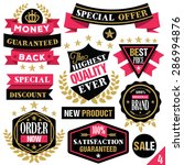 premium quality stickers ... | Shutterstock .eps vector #286994876