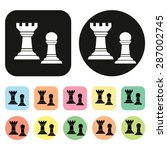 chess icon. vector