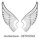 vector angel wings | Shutterstock .eps vector #287053565
