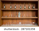 wine shelf | Shutterstock . vector #287101358