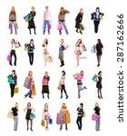 bags full gifts ideas  | Shutterstock . vector #287162666