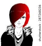 beauty girl face | Shutterstock .eps vector #287268236