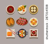 korean food vector illustration ... | Shutterstock .eps vector #287314508