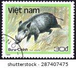 vietnam   circa 1988   a stamp... | Shutterstock . vector #287407475