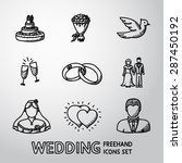 set of handdrawn wedding icons  ... | Shutterstock .eps vector #287450192