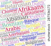 language  in the world related... | Shutterstock .eps vector #287536172