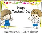 happy teacher's day | Shutterstock .eps vector #287543102