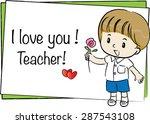 happy teacher's day | Shutterstock .eps vector #287543108