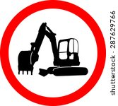 construction site with sign and ... | Shutterstock .eps vector #287629766