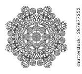 round ornament. ethnic mandala. ... | Shutterstock .eps vector #287677352