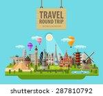 summer vacation vector logo... | Shutterstock .eps vector #287810792