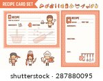 cooking and kitchen recipe card ... | Shutterstock .eps vector #287880095