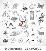 traditional japanese symbols of ... | Shutterstock .eps vector #287892572