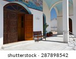 antirio  greece  may 08 2015 ... | Shutterstock . vector #287898542