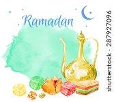 ramadan kareem. vector... | Shutterstock .eps vector #287927096