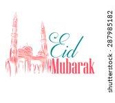 vector illustration of mosque... | Shutterstock .eps vector #287985182