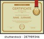 vector certificate template. | Shutterstock .eps vector #287989346
