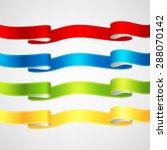 vector ribbons set | Shutterstock .eps vector #288070142