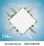 dubai city skyline with grey... | Shutterstock .eps vector #288108608