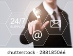 business  technology and... | Shutterstock . vector #288185066
