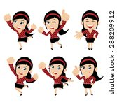 set of businesswoman characters ... | Shutterstock .eps vector #288209912