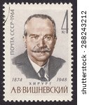 russia   circa 1964  stamp... | Shutterstock . vector #288243212