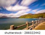shikotsu toya national park ... | Shutterstock . vector #288322442