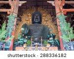 daibutsu in the daibutsu den at ...