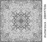 vector seamless floral pattern... | Shutterstock .eps vector #288497036