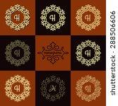template design for monograms ... | Shutterstock .eps vector #288506606