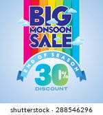 monsoon offer and sale banner ... | Shutterstock .eps vector #288546296