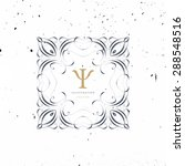 vintage frame for luxury logos  ... | Shutterstock .eps vector #288548516