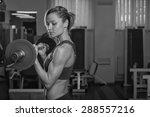 girl pumps the major muscle... | Shutterstock . vector #288557216