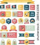 toy sale banner design flat... | Shutterstock . vector #288561008