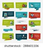 christmas flat banner set... | Shutterstock . vector #288601106
