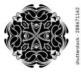 vector beautiful deco black... | Shutterstock .eps vector #288671162