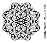 vector beautiful deco black... | Shutterstock .eps vector #288671426