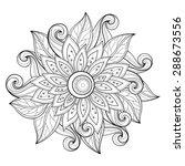 vector beautiful monochrome... | Shutterstock .eps vector #288673556