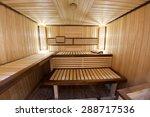 sauna room   Shutterstock . vector #288717536