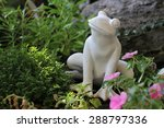 White Frog Statue