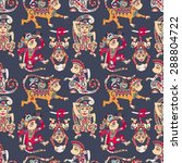 seamless pattern with... | Shutterstock . vector #288804722