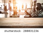 fitness gym and wooden desk... | Shutterstock . vector #288831236