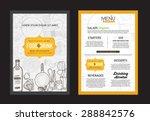 vector vintage food design... | Shutterstock .eps vector #288842576