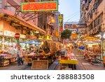 hong kong   jun 6  temple... | Shutterstock . vector #288883508