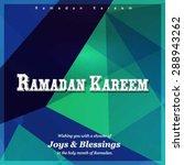 ramazan kareem  ramadan kareem  ... | Shutterstock .eps vector #288943262