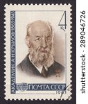 Small photo of RUSSIA - CIRCA 1963: stamp printed by Russia, shows Academician Alexey Krylov-Russian and Soviet shipbuilder, mechanic and mathematician, circa 1963